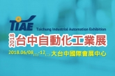 2018 Taichung Automation Industry Exhibition