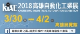 2018 Kaohsiung Automation Industry Exhibition
